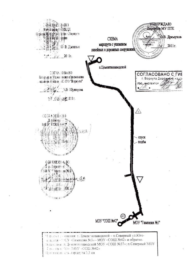 Схема маршрута автобуса до